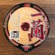 これが一蘭史上初のカップ麺「一蘭 とんこつ」。一蘭のロゴに心躍るルックスだ