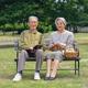 老後に何らかの不安を感じている人は多いと思われます。『老後を変える』全国47都道府県大調査」から、興味深いと感じた結果をピックアップして紹介するとともに、意見を述べてみたいと思います。
