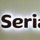 セリア 人気の収納アイテム