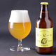 「の・ビール」(穀町ビールのウェブサイトより)