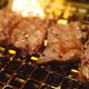 暑くなると無性に肉が食べたくなる!「焼肉KINTAN」夏の新メニュー6品