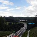 高速道路の「無料通行区間」が存在する理由