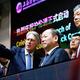 上海・ロンドン株式相互接続、当初投資枠は「西行き」が3000億元