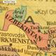 13日、人民日報は、ウズベキスタンが2020年から7日間以内滞在の中国人旅行客に対してビザを免除すると伝えた。資料写真。