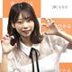 猫ポーズで写真集をアピールする青山ひかる (C)ORICON NewS inc.