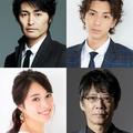 「正義のセ」に出演する安田顕、三浦翔平、広瀬アリス、生瀬勝久