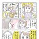 【漫画】長女ちゃんがごっこ遊びでなったものはヒーローではなかったらしい