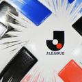 地上波放送が続々決定…Jリーグ、テレビ中継カード4試合の追加を