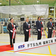 レクサス向け燃料タンク製造 「FTS九州」新工場が宮若市に完成