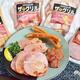 ガッツリお肉食べよ! バリジュワ焼きがジューシーで美味い!沖縄ハムの『ザ・グリルシリーズ』をおためし