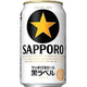 「サッポロ生ビール 黒ラベル」