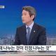 【社説】韓国も確保できていないワクチンを「北と分け合う」…ここまで来れば重症だ
