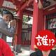 中継先の大阪から、笑い飯・哲夫がリポート!/(C)MBS