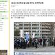朝鮮学校前で抗議団体と乱闘勃発