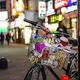 新宿歌舞伎町に止められた自転車