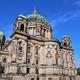 ドイツの首都ベルリンのシンボル シュプレー川の中州に立つ壮麗なベルリン大聖堂を訪ねて