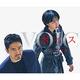 『ボイス3 〜112の奇跡〜』Huluで配信中(C)STUDIO DRAGON CORPORATION