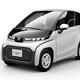 トヨタが「超小型EV」を東京モーターショーに出展へ 2020年に発売予定