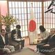 南官杓大使(右端)と河野太郎外相(左端)=19日、東京(聯合ニュース)