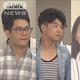 ネパール人の男女4人を逮捕 19歳の男性に因縁を付けて暴行
