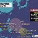 台風2号(スリゲ)発生 非常に強い勢力に発達予想 今後の情報に注意