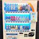 日本初?ダイドーとNECが顔認証決済の自動販売機の実証実験
