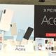 NTTドコモのスタンダードスマホ「Xperia Ace II SO-41B」を写真と動画で紹介!2万2千円でMNPなら5500円の低価格が魅力【レポート】