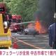 小田原市で走行していたフェラーリが全焼 中古市場では1億円前後