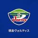 徳島、ロドリゲス監督の来季続投が決定! 今季はあと一歩でJ1昇格逃す
