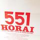 あなたの知らない「551蓬莱」ウマさの秘密とウラ話
