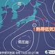 今夜関東に熱帯低気圧接近 千葉など大雨注意 今日15日(日)の天気