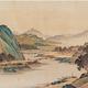 高島北海《山水図》 明治30年代 下関市立美術館蔵/写真は主催者提供