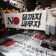 韓国の元外交官「今の韓国は正常な国ではない」