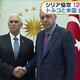 シリア侵攻 トルコとアメリカが120時間停戦に合意