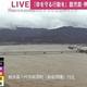球磨川の市房ダムが緊急放流中止 今後の予測降雨量をもとに検討
