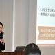 シングルマザー支援の取り組みを紹介する東京スター銀行の担当者