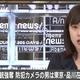 大阪・吹田の拳銃強奪、防犯カメラの男は東京・品川在住か 警察が捜査員を派遣