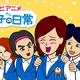 SNSで話題の『耐え子の日常』ショートアニメ化。関西エリアではABCテレビ(10月5日スタート)、関東エリアではTOKYO MX(10月8日スタート)で放送(C)ABCテレビ・DLE