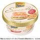 明治、「明治 エッセルスーパーカップ Sweet′s 白桃のタルト」を発売