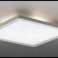 光とフォルムの美しさを追及した「LEDシーリングライト」