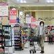 消費税10%の「軽減税率」日本全国でこれから「大パニック」になる