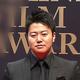 元俳優・遠藤要容疑者を傷害容疑で逮捕 徳島県での3年間の暮らしぶり
