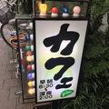Image_d8da7c9 (2)
