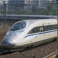 中国高速鉄道(wikimedia)