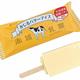 【セブン-イレブン】今週発売のアイスクリーム4選!「かじるバターアイス」etc.