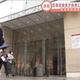 百貨店協会が政府に営業再開の要望書 宣言延長巡り