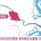 「知らない人に刺された」出勤途中の20代男性が背中を刺され重症 神奈川・川崎市