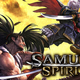 シリーズ最新作『SAMURAI SPIRITS』が12月12日にNintendo Switchに到来。予約購入とあらかじめダウンロードが開始