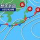 今日9日(木)の天気 九州や東海など再び大雨 土砂災害や河川氾濫に警戒