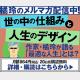 もはや手遅れだが、日本が若年失業率対策をしてこなかったことが 40代、50代のひきこもりの大量発生や「8050問題」を引き起こしている 【橘玲の日々刻々】